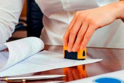 立陶宛 投資 外國人投資 投資諮詢